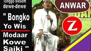 Download KH. Anwar Zahid : Tetangga Bilang,