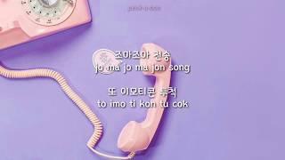 "EXO-SC(세훈 & 찬열 )(TELEPHONE)""척""( Feat.10CM )'EASY LYRICS"