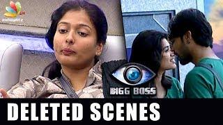 Reveal BIGG BOSS Tamil uncensored footage | Hot Tamil Cinema News | Aarav, Julie, Gayathri