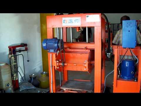 Block Machine small