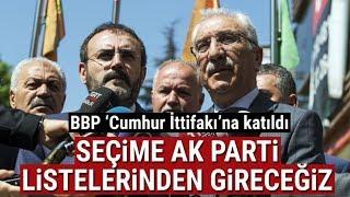 Ak Parti Ve Büyük Birlik Partisi