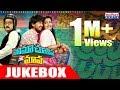 Cinema Chupistha Maava Movie Audio Jukebox Raj Tarun Avika G