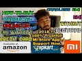How to buy products online on EMI without Credit Card(100%Trustfull Because of MI Store Aap Support)