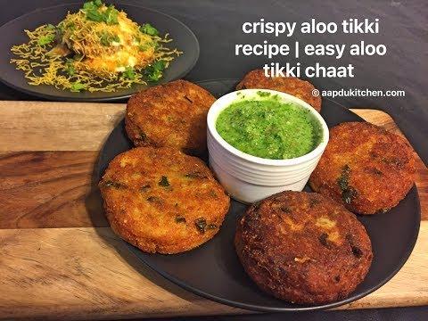 crispy aloo tikki recipe   how to make crispy aloo tikki at home  kurkuri aloo tikki