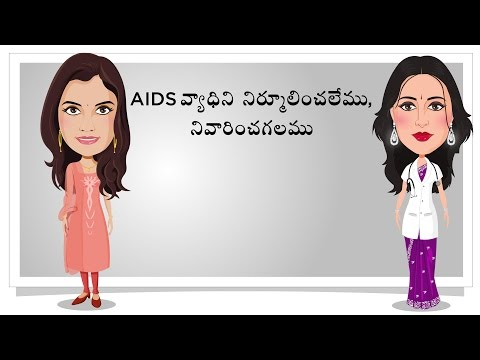 TeachAIDS (Telugu) HIV Prevention Tutorial - Female Version