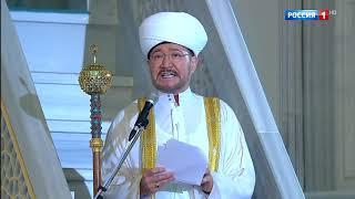 УРАЗА БАЙРАМ. Проповедь Муфтия Шейха Равиля Гайнутдина в Московской Соборной мечети. 4 июня 2019