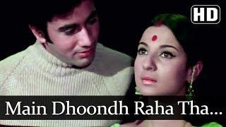 Main Dhoondh Raha Tha (HD) - Mome Ki Gudiya Songs - Tanuja - Ratan Chopra - Bollywood Old Songs
