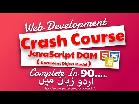 Web Development Crash Course: Complete JavaScript and DOM Tutorial with project in Urdu & Hindi 2018
