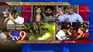 Pawan Kalyan yatra    Big day for PK fans - TV9
