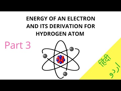 How to calculate the energy of an electron in a shell in hydrogen atom derivation