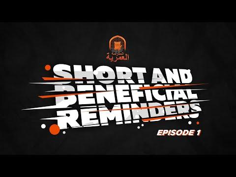 Your Final Abode || Ustadh AbdulRahman Hassan