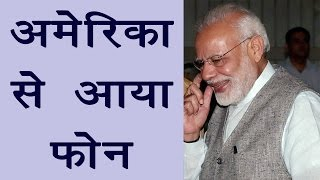 PM Modi to receive a call from Donald Trump | वनइंडिया हिन्दी