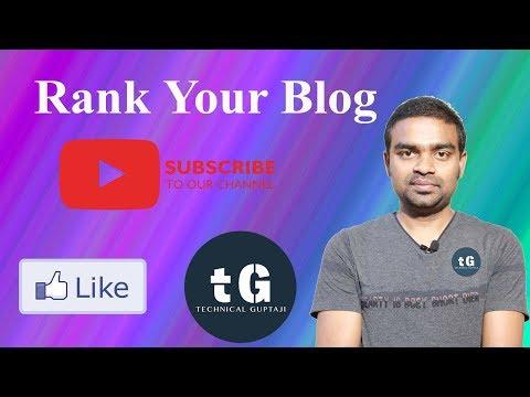 Rank Your Blog in 1st Page on Google - Yoast SEO Plugin Configuration - Web Devlopment #4