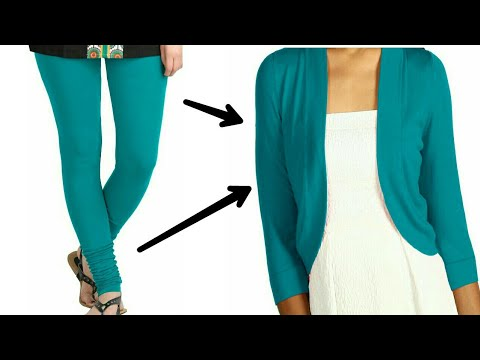 Convert/Recycle/Reuse Old Leggings into a shrug Only in 2 minutes/old leggings reuse|| (Hindi)