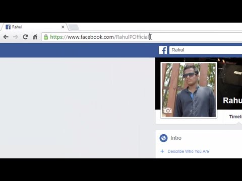 How to Change Facebook Username [After Limit 2016]