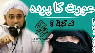 Islam me [parda] Hijab Ka Hukum ? By Mufti Tariq Masood