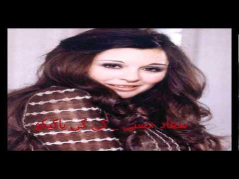 Xxx Mp4 Soad Hosny Ki Ki Ya Kiko سعاد حسنى كي كي ياكيكو 3gp Sex