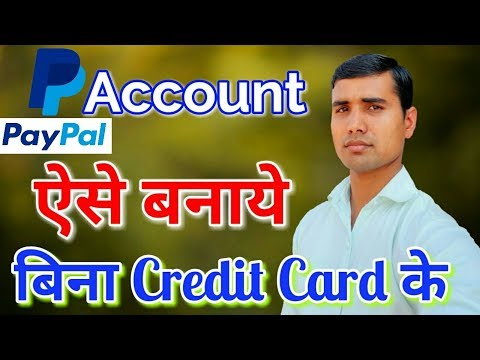 How to Make PayPal Account | Create PayPal Account Without Credit Card | Technical Rabbani