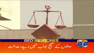 Geo Headlines - 06 PM - 15 December 2017