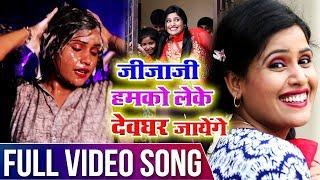 Khushboo Uttam का सुपरहिट Bolbam Song 2018 | Cooler Kutiya