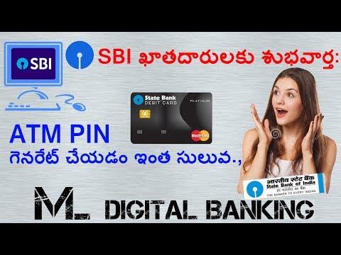 ATM PIN GENERATION PROCESS II SBI ATM PIN GENERATION