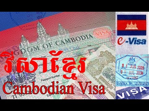 5 Kinds Of Cambodian Visa | How To Apply Cambodia E Visa