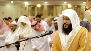 quran recitation really beautiful amazing crying | Heart Soothing by Abdur Rahman Al Ossi || AWAZ