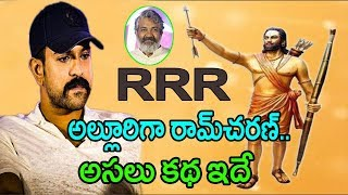 Ram Charan as Alluri Sitarama Raju Videos - 9tube tv