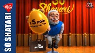 PM Modi की Budget शायरी | So Shayari