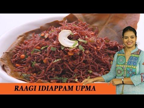 RAAGI IDIYAPPAM UPMA - Mrs Vahchef