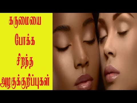 Tips for Brighten your Skin within a week!!! |Tamil News|