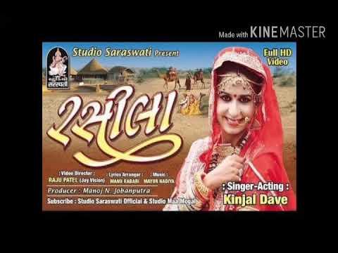 Xxx Mp4 Kadi Aao Ni Rasila Mahare Des Rajasthani Song 3gp Sex