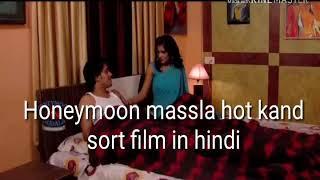 Honeymoon दो बहनो के साथ मनाया hot kand sort film in hindi