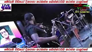 Punsri Soysa Live With Flashback Super Bakin 2019