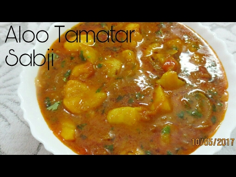 Aloo tamatar sabzi-Shadi vale Aloo ki sabzi-Potato curry-Aradhana's cooking show