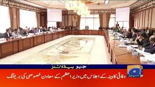 Geo Headlines - 05 PM - 11 October 2018