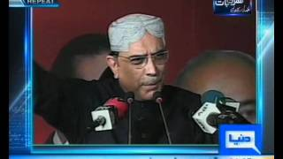 Zardari Speech on Benazir