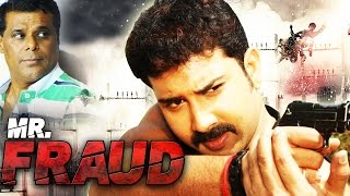 Mr Fraud (2016) Full Hindi Dubbed Movie | HIndi Movies 2016 Full Movie | New Releases 2016