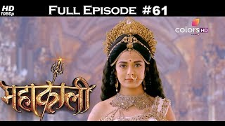 Mahakaali - 17th February 2018 - महाकाली - Full Episode