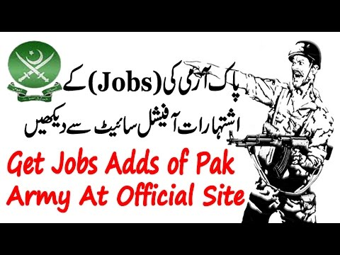 Pakistan Army Jobs Ads Free On Official Website - Pak Army Jobs Ads 2018 - Army Jobs Ads 2018