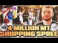 4 MILLION MT SHOPPING SPREE CRAZY NEW PLAYERS NBA 2K19
