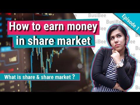 Stock market for beginners [Hindi] 2018 | शेयर क्या है | शेयर बाजार क्या होता है |Ep-1