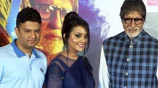 Phir Se Song Launch | Full Video | Amitabh Bachchan | Amruta Fadnavis