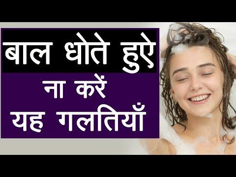 Common Hair Washing Mistakes We All Make | How to Washing Hair Properly | Hindi | Pinky Madaan