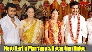 Hero Karthi Marriage  Reception Video