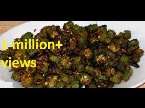 Chatpati masala Bhindi Recipe-How to Make Crispy Okra-Bhindi Kurkuri-Okra or Bhindi Fry