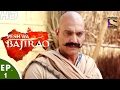 Download lagu Peshwa Bajirao - पेशवा बाजीराव - Ep 1 - 23rd Jan, 2017