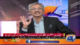 T20I Series: Babar Azam Ky Elawa Koi Mustaqil Mizaaj Batsmen Nahi Mil Raha!