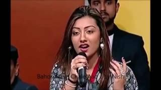 Bahon Mein Chale Aao..  by Nish, Pak Singer