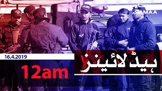 Samaa Headlines - 12AM - 16 April 2019